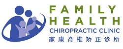 Family Health Chiropractic Clinic | Singapore Chiropractor